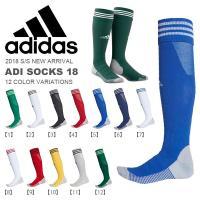 adidas アディダス adiソックス 18 メンズ・レディース・男性・女性・男女兼用・ユニセック...