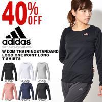 adidas (アディダス) W D2Mトレーニング定番ロゴワンポイント長袖Tシャツ になります。 ...