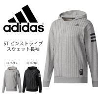adidas アディダス 5T ピンストライプスウェット長袖 紳士・男性用  5Tスウェットロングス...