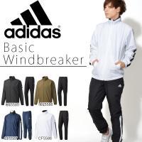 adidas (アディダス) M ESSENTIALS ベーシックウインドブレーカージャケット (裏...