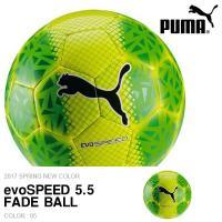 PUMA evoSPEED 5.5 FADE BALL プーマ エヴォスピード 5.5 フェイド ボ...