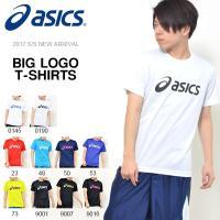 asics(アシックス)ビッグロゴTシャツ になります。  メンズ・男性・紳士 シンプルなデザインの...