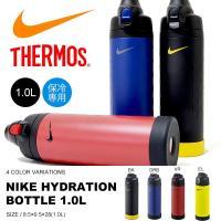 NIKE (ナイキ) NIKE ハイドレーションボトル 1L になります。  ワンタッチ・オープンで...