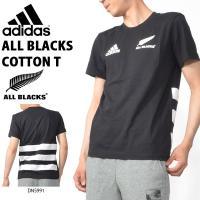 半袖 Tシャツ アディダス adidas オールブラックス コットンT メンズ ALL BLACKS ラグビー サポーター 2019春新作 24%OFF FLX90