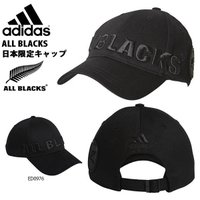 アディダス adidas オールブラックス 日本限定キャップ ALL BLACKS ラグビー 帽子 CAP キャップ サポーター 2019秋新作 得割20 FYO18