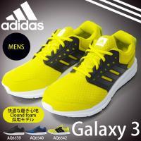 adidas (アディダス) Galaxy 3 になります。  メンズ・男性 レディース 女性 【快...