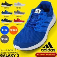 ランニングシューズ アディダス adidas Galaxy 3 メンズ 初心者 マラソン ジョギング ランニング シューズ ランシュー 靴 2017春新色 ブランド
