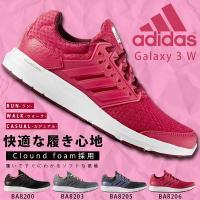 adidas (アディダス) Galaxy 3 W になります。  レディース・女性・婦人 【快適な...