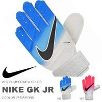 NIKE GK JR MATCH ナイキ GK ジュニア マッチ GS0331  トラディショナルカ...