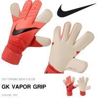 NIKE GK VAPOR GRIP ナイキ GK ベイパー グリップ GS0327  ボールコント...