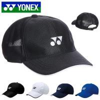 YONEX MESH CAP ヨネックス メッシュキャップ 40002 ユニセックス・男女兼用  ヨ...