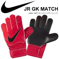 NIKE GK JR MATCH ナイキ GK ジュニア マッチ  とても柔らかいラテックスフォーム...
