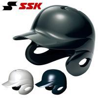 SSK エスエスケイ 少年軟式用両耳付きヘルメット キッズ ジュニア 子供 打者 バッター 軽量 野球 ベースボール H1500J 得割20