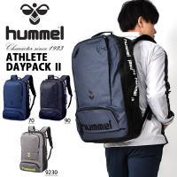 保冷保温ポケット搭載 バックパック ヒュンメル hummel ATHLETE DAYPACK II 36リットル リュックサック かばん 2020春夏新作 得割20 送料無料 HFB6130