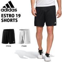 【最大22%還元】 ショートパンツ アディダス adidas メンズ ESTRO 19 ショーツ ゲームパンツ 短パン サッカー フットボール フットサル ウェア 試合 2020春新作
