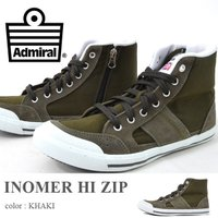 admiral(アドミラル)INOMER HI ZIP(イノマー ハイ ジップ)男女兼用・ユニセック...
