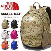 THE NORTH FACE (ノースフェイス) K SMALL DAYスモールデイ(キッズ))です...