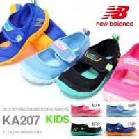 ニューバランス(new balance) KA207 となります。  【日本正規代理店品】 男の子・...
