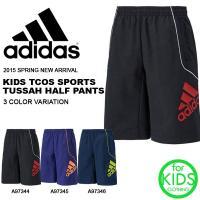 adidas (アディダス) KIDS TCOS SPORTS タッサー ハーフパンツ になります。...