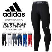 adidas TECHFIT BASE LONG TIGHTS アディダス テックフィット ベース ...