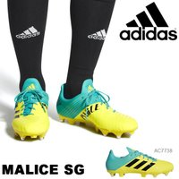adidas (アディダス) マライス SG になります。  メンズ・男性・紳士 バックス用 Rug...