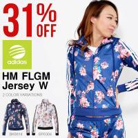 adidas (アディダス) HM FLGM ジャージ W になります。  レディース・女性 フェミ...
