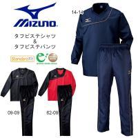 ミズノ(MIZUNO) タフピステシャツ & タフピステパンツ になります。  メンズ・男性...