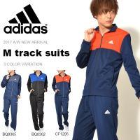 adidas (アディダス) M カラーブロックトラックスーツ になります。  メンズ・男性・紳士 ...
