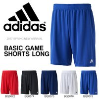 adidas (アディダス) BASIC ゲームショーツ ロング になります。  メンズ・男性 シン...
