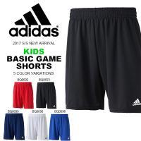 adidas (アディダス) KIDS BASIC ゲームショーツ になります。  キッズ・ジュニア...
