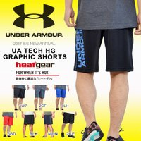 アンダーアーマー(UNDER ARMOUR) UA テック HG グラフィックショーツ になります。...