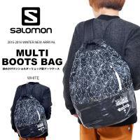 SALOMIN(サロモン)ブーツケース サロモンマルチバッグ。 ブーツを運びやすく、するブーツバッグ...