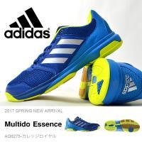 adidas (アディダス) Multido Essence になります。  メンズ・男性 インドア...