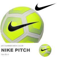 NIKE (ナイキ) ナイキ ピッチ になります。  4号球 5号球 公式球のデザインを施したテイク...