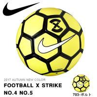 NIKE FOOTBALL X STRIKE ナイキ フットボール X ストライク SC3036  ...
