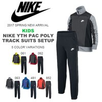 NIKE (ナイキ) ナイキ YTH PAC POLY トラックスーツ セットアップ になります。 ...