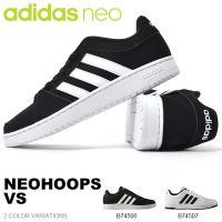 adidas (アディダス) NEOHOOPS VS になります。  メンズ・紳士・男性 シンプルで...