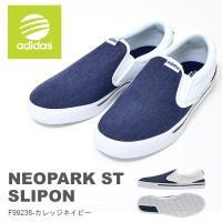 adidas (アディダス) NEOPARK ST SLIPON になります。  春から夏にかけて欠...