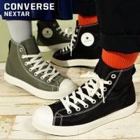 CONVERSE NEXTAR 1310 HI コンバース ネクスター1310 ハイカット 紳士・男...