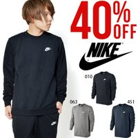 NIKE CLUB French Terry Crew 804343 ナイキ クラブ フレンチテリー...