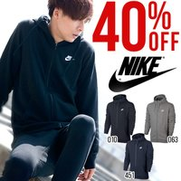 NIKE CLUB French Terry Fullzip Foodie 804392 ナイキ ク...