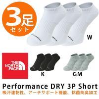 THE NORTH FACE(ザ・ノースフェイス)Performance DRY 3P Short(...