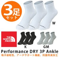THE NORTH FACE(ザ・ノースフェイス)Performance DRY 3P Ankle(...