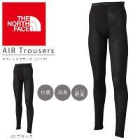 ザ・ノースフェイス(THE NORTH FACE)エアー トラウザース(AIR Trousers )...