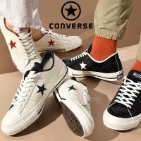 コンバース(CONVERSE) 日本生産 ONE STAR J ワンスター J  ワンスターJのコア...