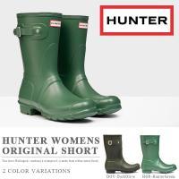 レインブーツ ハンター HUNTER WOMENS ORIGINAL SHORT ウィメンズ オリジナル ショート レディース 長靴 得割30 送料無料