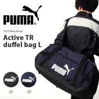 PUMA Active TR duffle Bag L プーマ アクティブ TR ダッフルバッグ L...