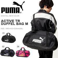 PUMA Active TR duffle Bag M プーマ アクティブ TR ダッフルバッグ M...