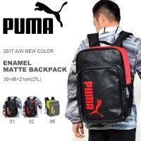 PUMA ENAMEL MATTE BACKPACK プーマ エナメル マット バックパック 074...