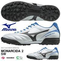 ミズノ(MIZUNO) モナルシーダ 2 SW AS になります。  メンズ・男性・紳士 甲高、幅広...